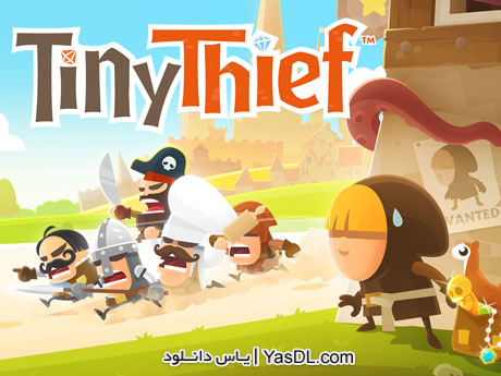 دانلود بازی کم حجم Tiny Thief برای کامپیوتر