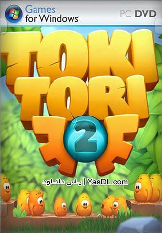 دانلود بازی Toki Tori 2 Plus برای PC