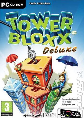 دانلود بازی Tower Bloxx Deluxe برای کامپیوتر