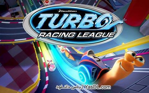 دانلود بازی Turbo Racing League 1.4.1 برای آندروید + نسخه پول بی نهایت