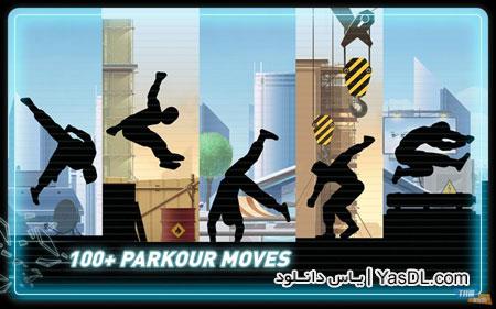دانلود بازی پارکور Vector برای کامپیوتر