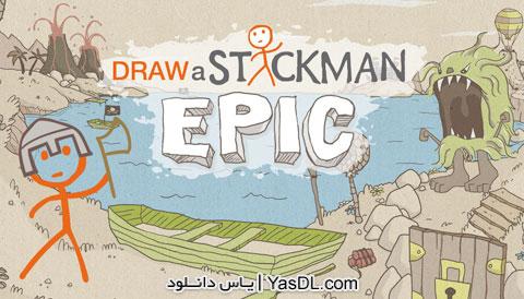 دانلود بازی Draw A Stickman EPIC برای PC