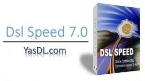 دانلود DSL Speed 7.0 - نرم افزار افزایش سرعت اینترنت