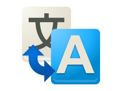 دانلود Google Translate v3.0.4 - مترجم گوگل ترانسلیت برای اندروید
