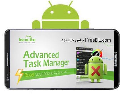 دانلود Advanced Task Manager Pro 5.1.6 - مدیریت حافظه و رم برای اندروید