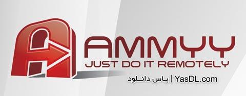 دانلود Ammyy Admin 3.4 - نرم افزار کنترل از راه دور کامپیوتر