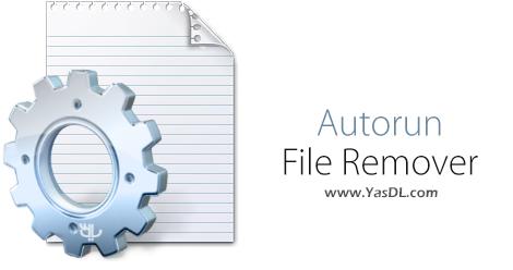 دانلود Autorun File Remover 5.0 Final + Portable - نرم افزار حذف ویروس های اتوران