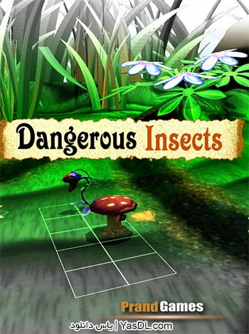 دانلود بازی کم حجم Dangerous Insects برای PC
