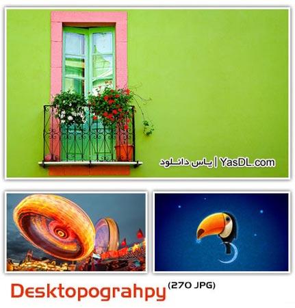 دانلود مجموعه 270 والپیپر با موضوع دسکتاپوگرافی Desktopograhpy HD Wallpapers