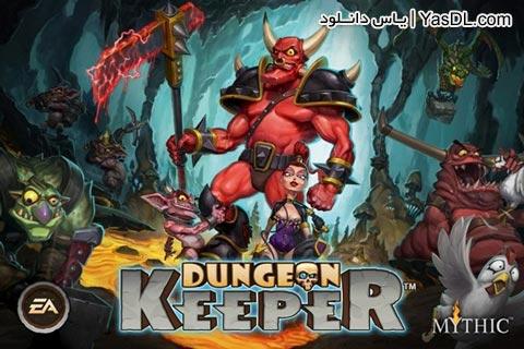 دانلود بازی Dungeon Keeper 1.0.51 برای آندروید + دیتا