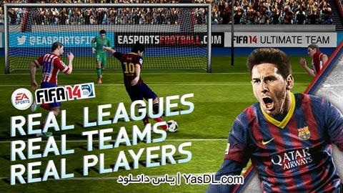 دانلود بازی FIFA 14 1.3.2 - فیفا 14 برای آندروید + دیتا