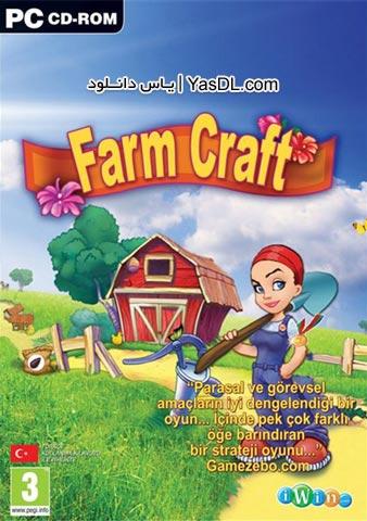 دانلود بازی کم حجم Farmcraft برای PC