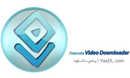 دانلود Freemake Video Downloader 3.6.2.7 - نرم افزار دانلود ویدئوهای آنلاین
