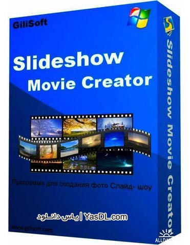 دانلود GiliSoft SlideShow Movie Creator 7.0.0 - نرم افزار ساخت آلبوم عکس دیجیتال