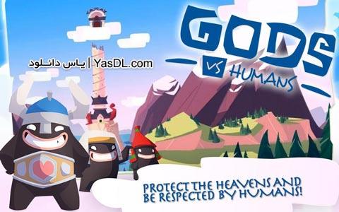 دانلود بازی کم حجم Gods vs Humans برای PC