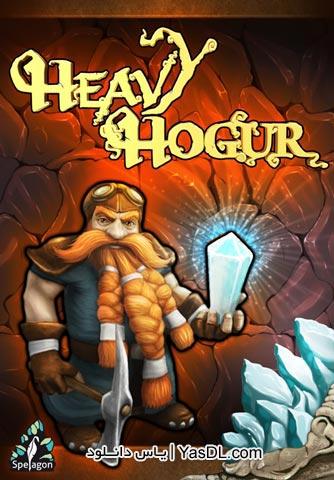 دانلود بازی کم حجم Heavy Hogur برای PC