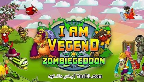 دانلود بازی I Am Vegend: Zombiegeddon 1.0 برای آندروید