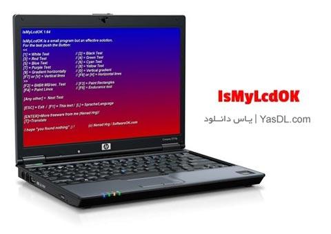 دانلود IsMyLcdOK 2.44 - برنامه تست پیکسل سوخته مانیتور LED و LCD