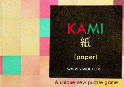 دانلود بازی KAMI برای اندروید