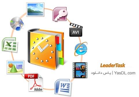 دانلود LeaderTask 8.2.1.0 - نرم افزار مدیریت کارهای روزانه