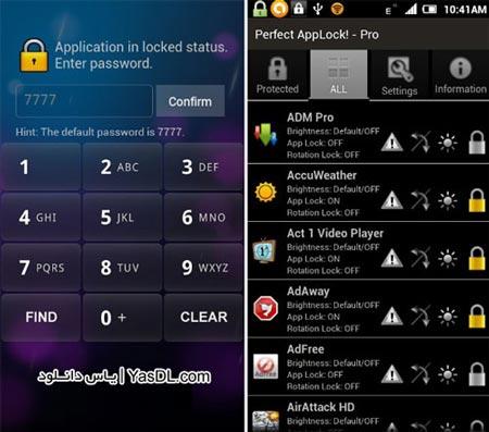 دانلود Perfect App Protector 6.2.1 - قفل گذاری روی برنامه ها برای آندروید