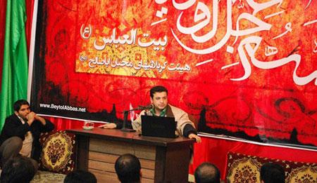 دانلود سخنرانی استاد رائفی پور   انقلابی به سوی ظهور   18 بهمن 92