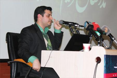 دانلود سخنرانی تصویری رائفی پور - خطر وهابیت برای اسلام - 16 بهمن 92