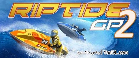 دانلود بازی Riptide GP 2 1.1.1 - جت اسکی برای آندروید