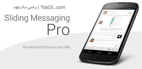 دانلود Sliding Messaging Pro 8.17 - مدیریت SMS برای آندروید