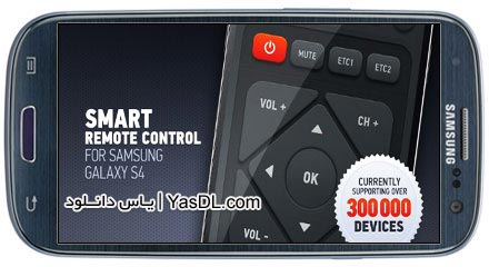 Smart IR Remote - AnyMote 4.6.9 Cracked - Mobile Conversion Program For Android TV Control