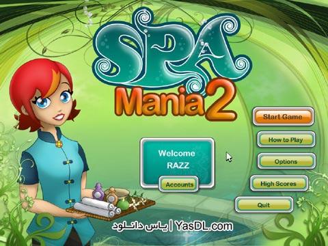 دانلود بازی کم حجم Spa Mania 2 برای PC