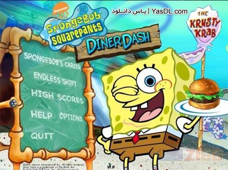 دانلود بازی باب اسفنجی برای اندروید SpongeBob Diner Dash 3.25.3