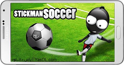 دانلود بازی Stickman Soccer 2016 1.1.0 - فوتبال استکیمن ها برای اندروید + نسخه بی نهایت