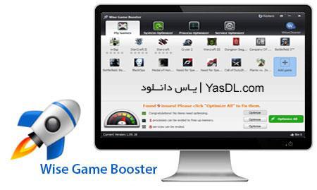 دانلود Wise Game Booster 1.32.41 Final - نرم افزار افزایش سرعت بازی در کامپیوتر
