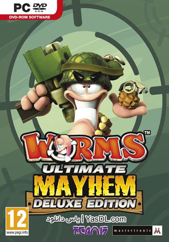 دانلود بازی Worms Ultimate Mayhem Deluxe Edition برای PC
