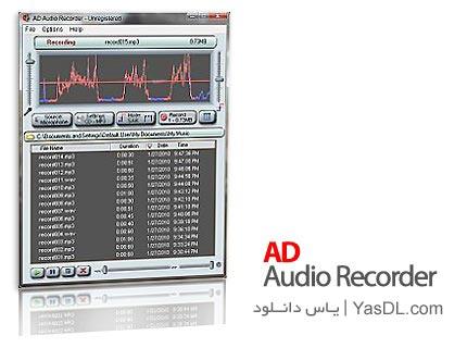 دانلود Adrosoft AD Audio Recorder 2.4 - نرم افزار ضبط صدا برای کامپیوتر