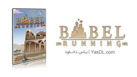 دانلود بازی کم حجم Babel Running برای PC