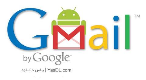 دانلود Gmail 4.7.2 – برنامه جیمیل برای اندروید