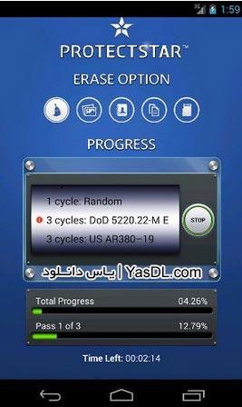 دانلود iShredder 3 Pro 3.0.2 - برنامه حذف دائم و بدون بازگشت اطلاعات برای اندروید