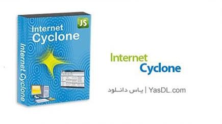 دانلود Internet Cyclone 2.25 - نرم افزار افزایش سرعت اینترنت