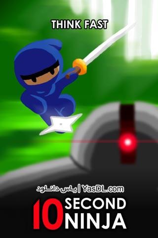 دانلود بازی کم حجم 10 Second Ninja برای PC