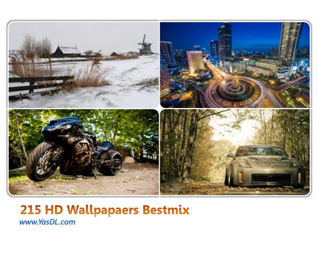 دانلود مجموعه 215 والپیپر گوناگون HD Wallpapers Bestmix