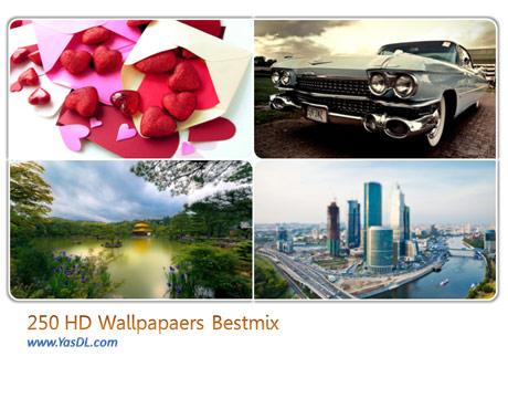 دانلود مجموعه 250 والپیپر گوناگون HD Wallpapers Bestmix
