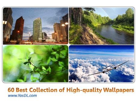 دانلود مجموعه 60 والپیپر گوناگون Best Collection of High-quality Wallpapers