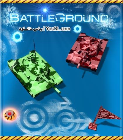 دانلود بازی BattleGround 3D - تانک سه بعدی برای کامپیوتر