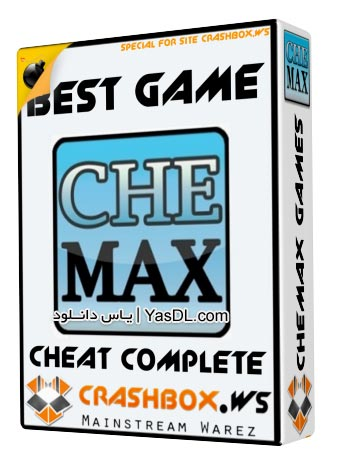 دانلود CheMax 15.6   نرم افزار جامع کد تقلب بازی ها