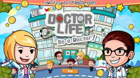 دانلود بازی کم حجم Doctor Life Be a Doctor برای PC