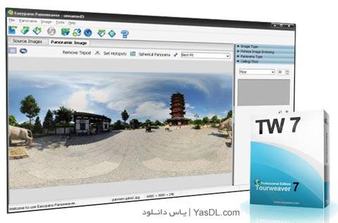 دانلود Tourweaver Professional 7.70.140305 - نرم افزار ساخت تصاویر 360 درجه
