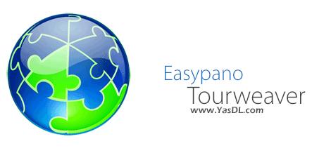 دانلود Easypano Tourweaver Professional 7.98.170626 - نرم افزار ساخت تصاویر 360 درجه