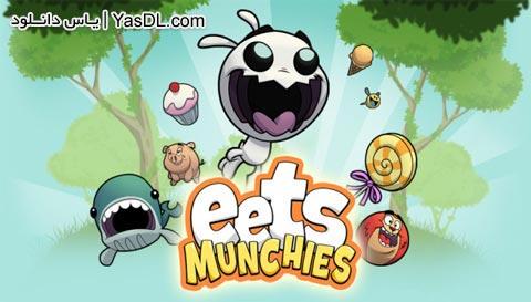 دانلود بازی کم حجم Eets Munchies برای PC